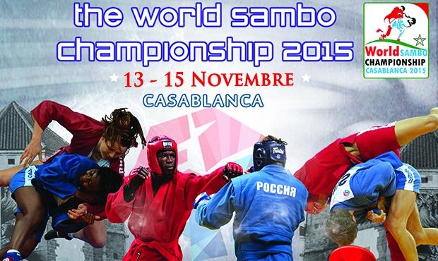 Самбо фиас орг марокко