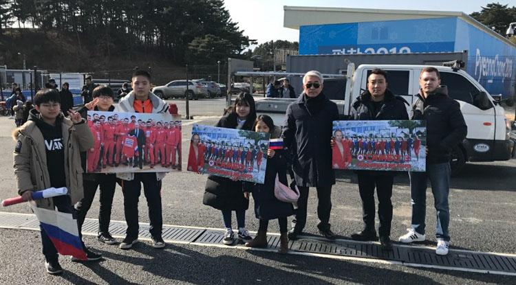 Что делали корейские самбисты на Олимпиаде в Пхенчхане
