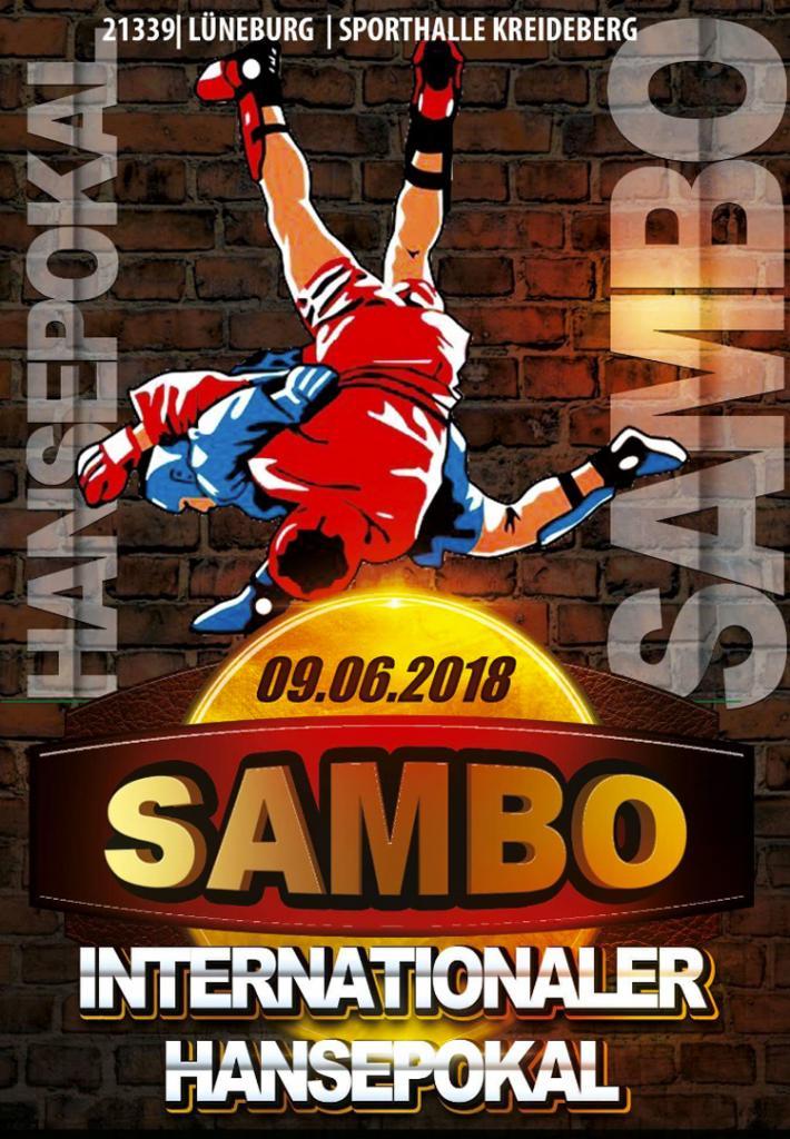 Международный турнир по самбо «Interanationaler Hansepokal im SAMBO»