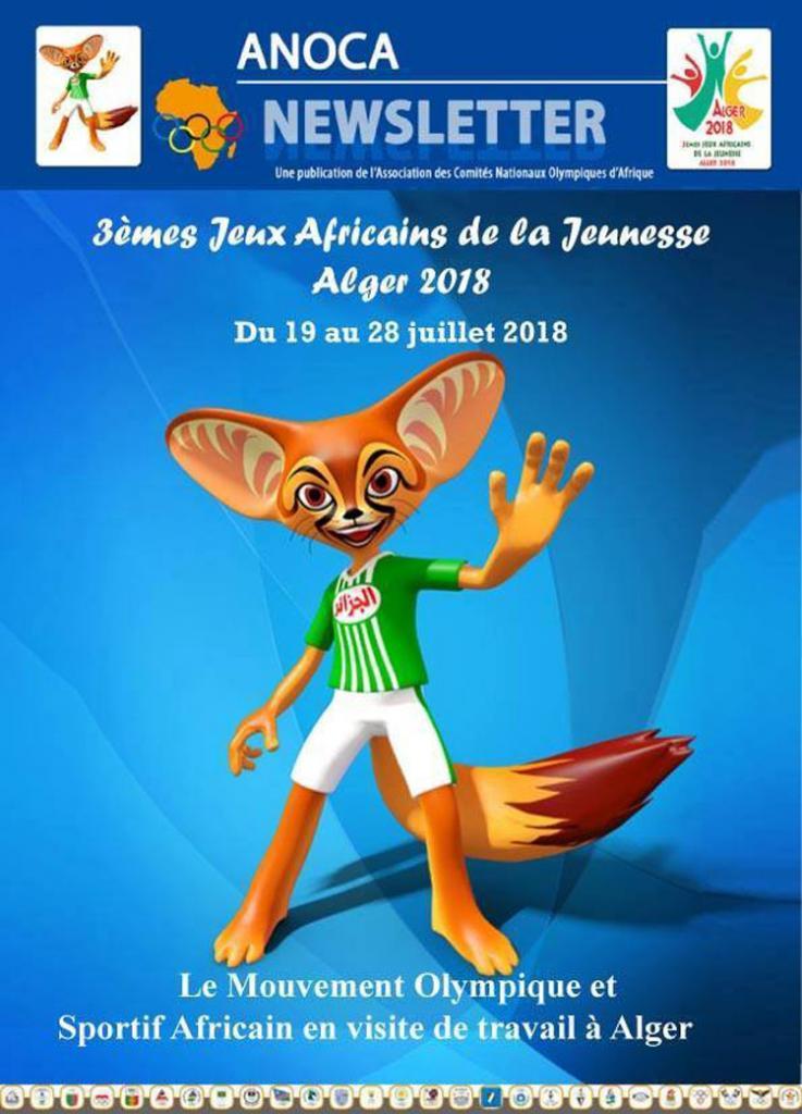 Самбо в качестве демонстрационного вида спорта включено в программу Всеафриканских молодежных игр 2018