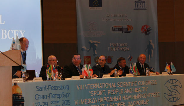 Seventh International Congress Sport for All: Innovative Projects and Best Practices in National Systems of Physical Education Starts in St. Petersburg